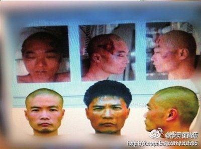 重庆警方否认发布周克华尸检照 拒评网传照片