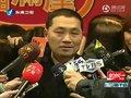 视频:陈光标赴台行程敲定 将不再高调发钱
