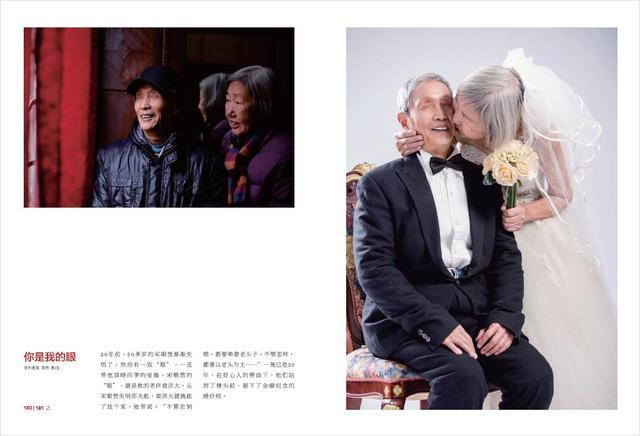 腾讯原创图片栏目新书上市:每个个体都与他人有关