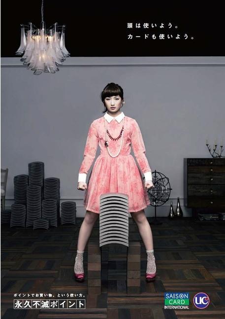 日本22岁空手道美女走红 用头砸碎15张瓦片(图)