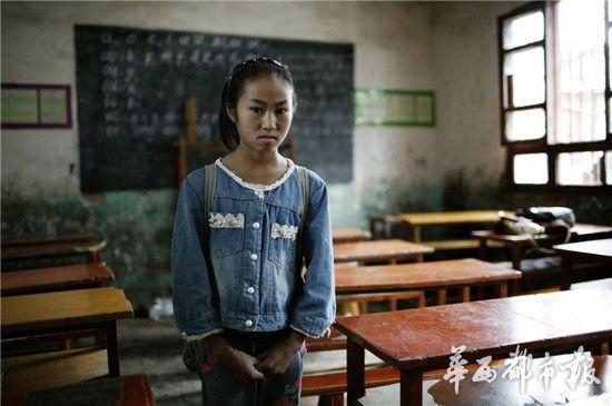 """写出""""最悲伤作文""""的12岁凉山女孩:我不怕!"""