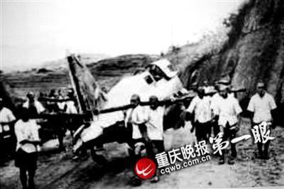 重庆空战中国飞行员闪电出击 击落日军侦察机