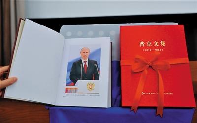 普京下周访华并出席亚信峰会 能源投资等成焦点