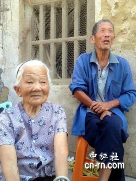 谢长廷回漳州东山县老家祭拜祖先(组图)