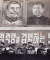 北朝鲜武力统一决策始末