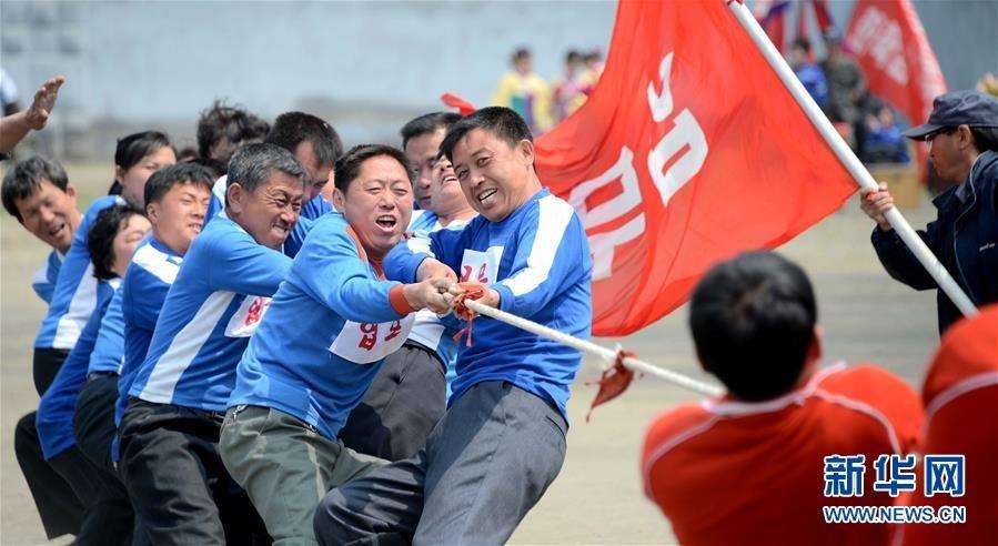 """朝鲜庆祝""""五一""""国际劳动节 - 海阔山遥 - ."""