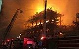 中石油大连石化分公司今晚发生火灾