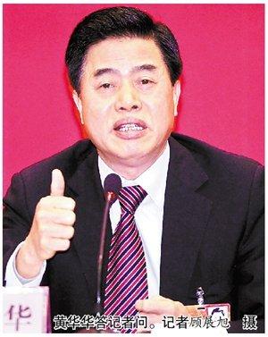 广东省长:21个地级以上市试点省直管县