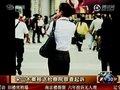 视频:宋山木涉嫌强奸案移送检察院审查起诉