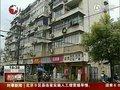视频:家中天然气爆燃 78岁老太跳楼逃生身亡