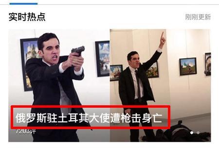 新闻哥吐槽:养女不欲赡养智障养父获法院支持,你的良心呢?图片