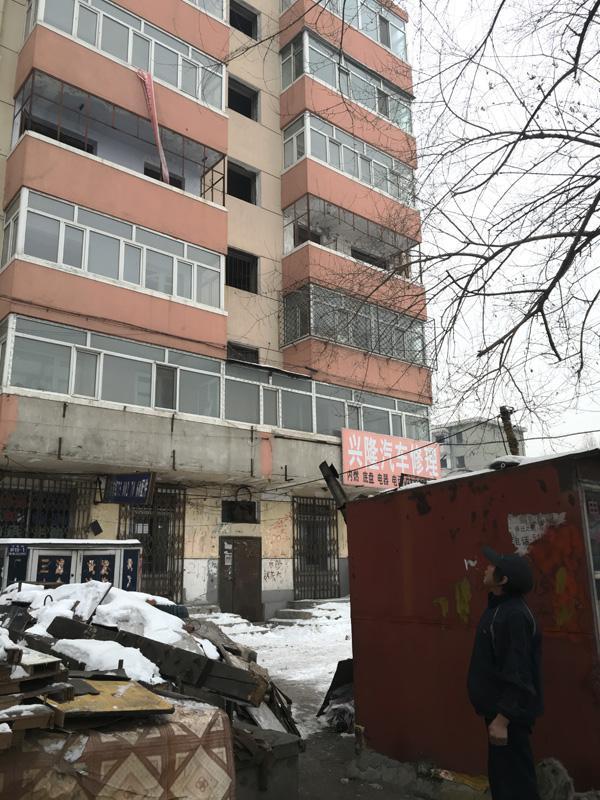 黑龙江落马官员盖如垠人称老盖 因其总盖房子