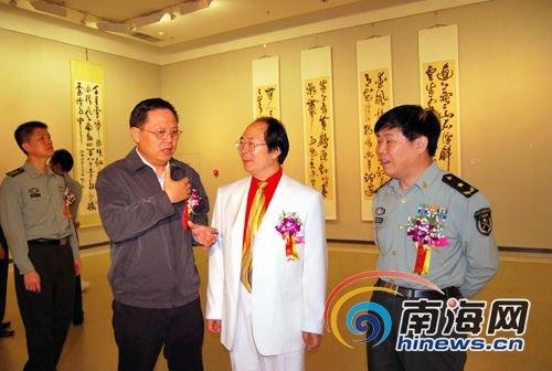 林中阳书法海南展开幕 为希望工程捐款10万元