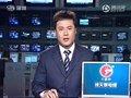 韩国延坪岛居民讲述遭朝鲜炮弹袭击情景