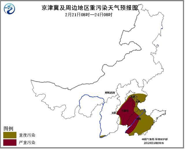 北京今起将连续三天持续重污染 能见度仅3公里