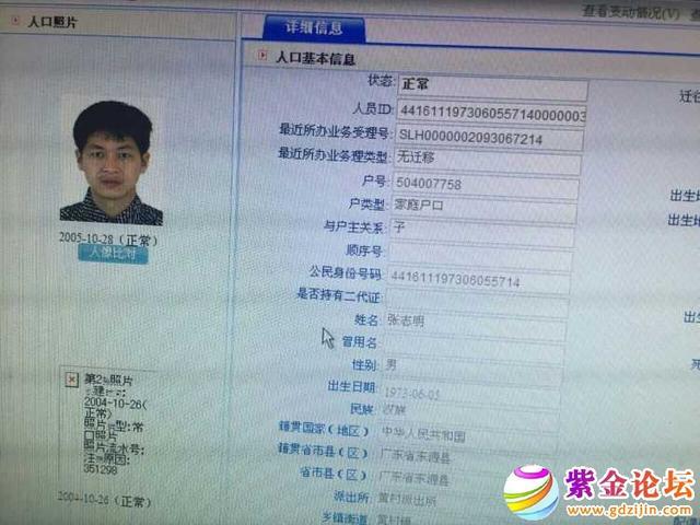 广东河源发生枪击案致7人死伤 警方正在围捕疑犯