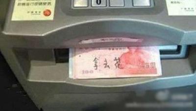 中国好情妇,这绝对是真爱!