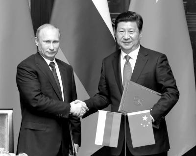 中俄《联合声明》:将建全面能源合作伙伴关系