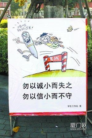 网络游戏创意海报_人族魔族龙族剑士创意挂画海报壁画订做游戏