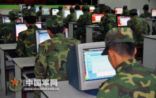 严防泄密PLA网上交友被禁止