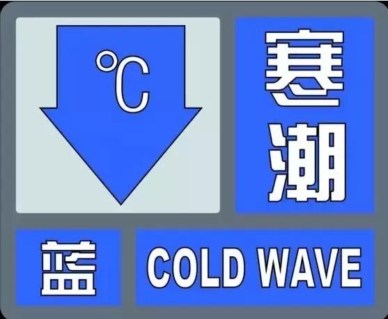 最强寒潮来了:未来几天,宁夏大部最低气温将低至-15℃