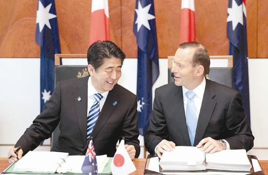 日本笼络印澳欲牵制中国 日官员:指望他们简直是理想