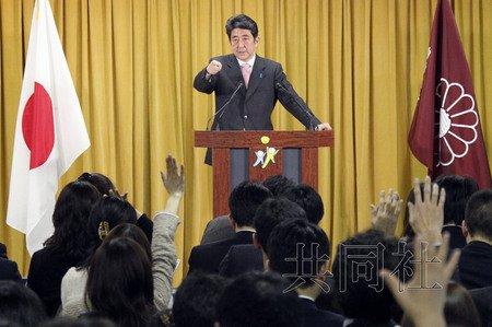 安倍晋三考虑与日本维新会等携手修改宪法(图)