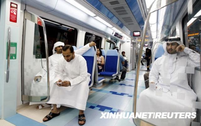 北京地铁告别2元时代 媒体盘点国外地铁收费(图)