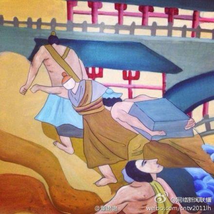 西安咸阳机场壁画遭网友吐槽:似妖魔鬼怪