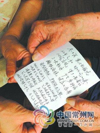 96岁老人寻到76岁女友:活到100岁就娶你(图)
