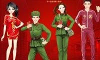 红色QQ秀