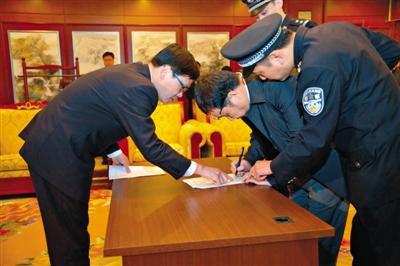 红色通缉令2号嫌犯曾在澳门赌博输3400余万港元