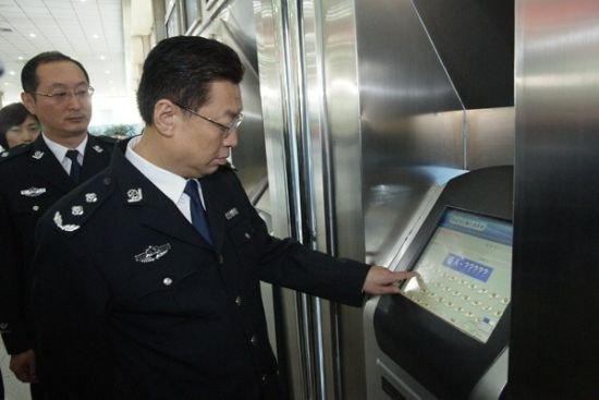 太原市公安局局长李亚力被建议撤职