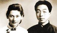 杨宪益和戴乃迭