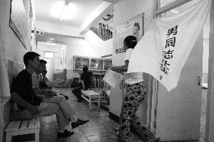 北京9成准新人嫌麻烦不婚检 有人担心疾病暴露