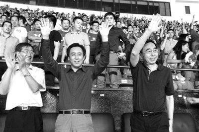 恒大狂胜太阳神闯进亚冠决赛 赛后得两千万奖金