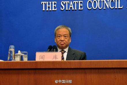 工信部回应VPN被封:不良信息应按中国法律管理