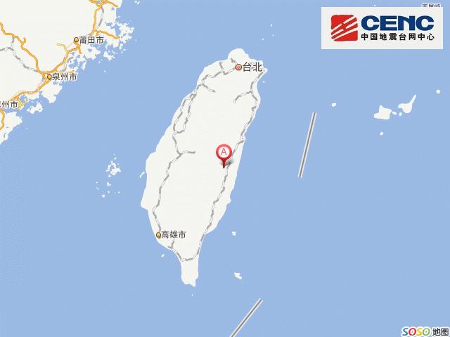 台湾花莲附近发生6级地震 厦门泉州有震感