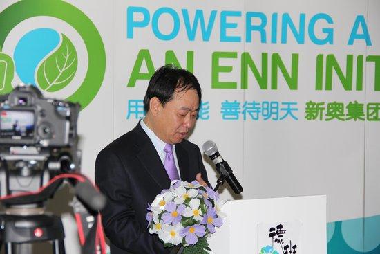 王玉锁:民营企业应对气候变化的行动与信心
