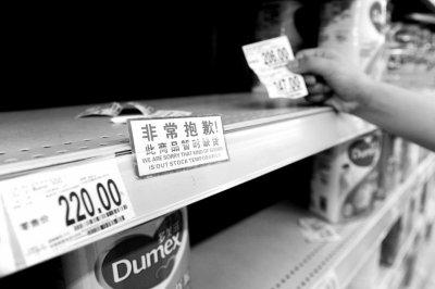 多美滋问题奶粉在华售出420余吨 产品遭下架