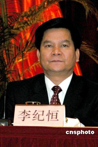 """李纪恒当选云南省长 """"孟连事件""""处置获肯定"""