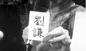 """刘谦春晚魔术受网友热捧 立体图揭秘""""镜中手"""""""
