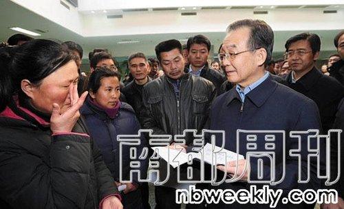 上访户许桂芹遇见总理以后的各种遭遇