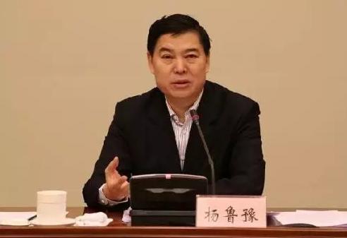 媒体:有关部门曾要为郭伯雄指派秘书遭拒绝