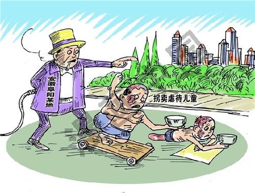福建6家庭主妇兼职做人贩 拐卖25名儿童