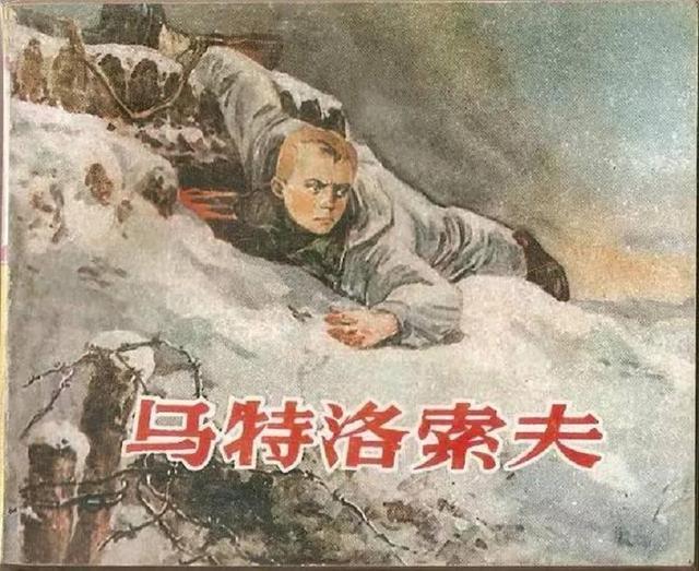 质疑黄继光的都闭嘴吧 解放军曾有14位堵枪眼英雄(3)