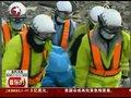 视频:日本地震海啸致2800余人遇难 2万人失踪