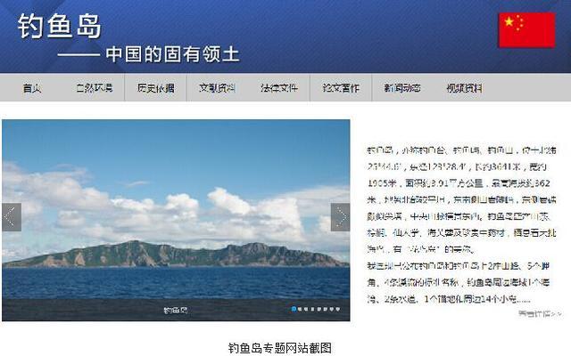 中国扞卫<span class=keyword><a href=http://www.zgdyd.com target=_blank>免费领取十元现金红包<a></span>:舰机抵近巡航 开通专题网站