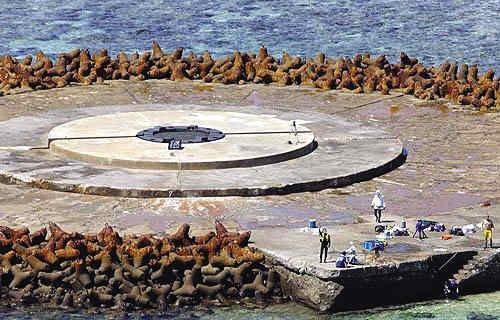 日本拟斥巨资扩建冲之鸟礁 将建码头和道路