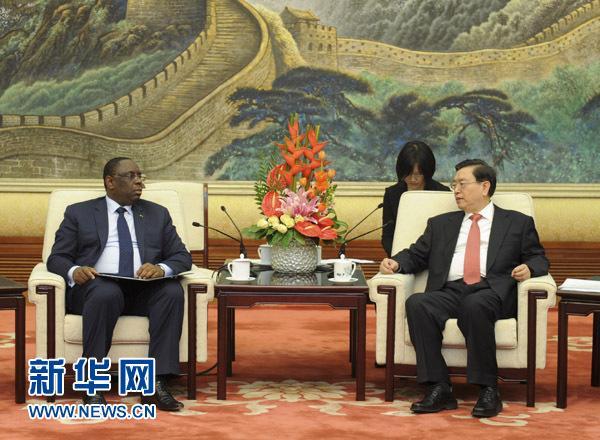 张德江会见塞内加尔总统萨勒